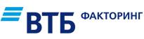 ВТБ Факторинг